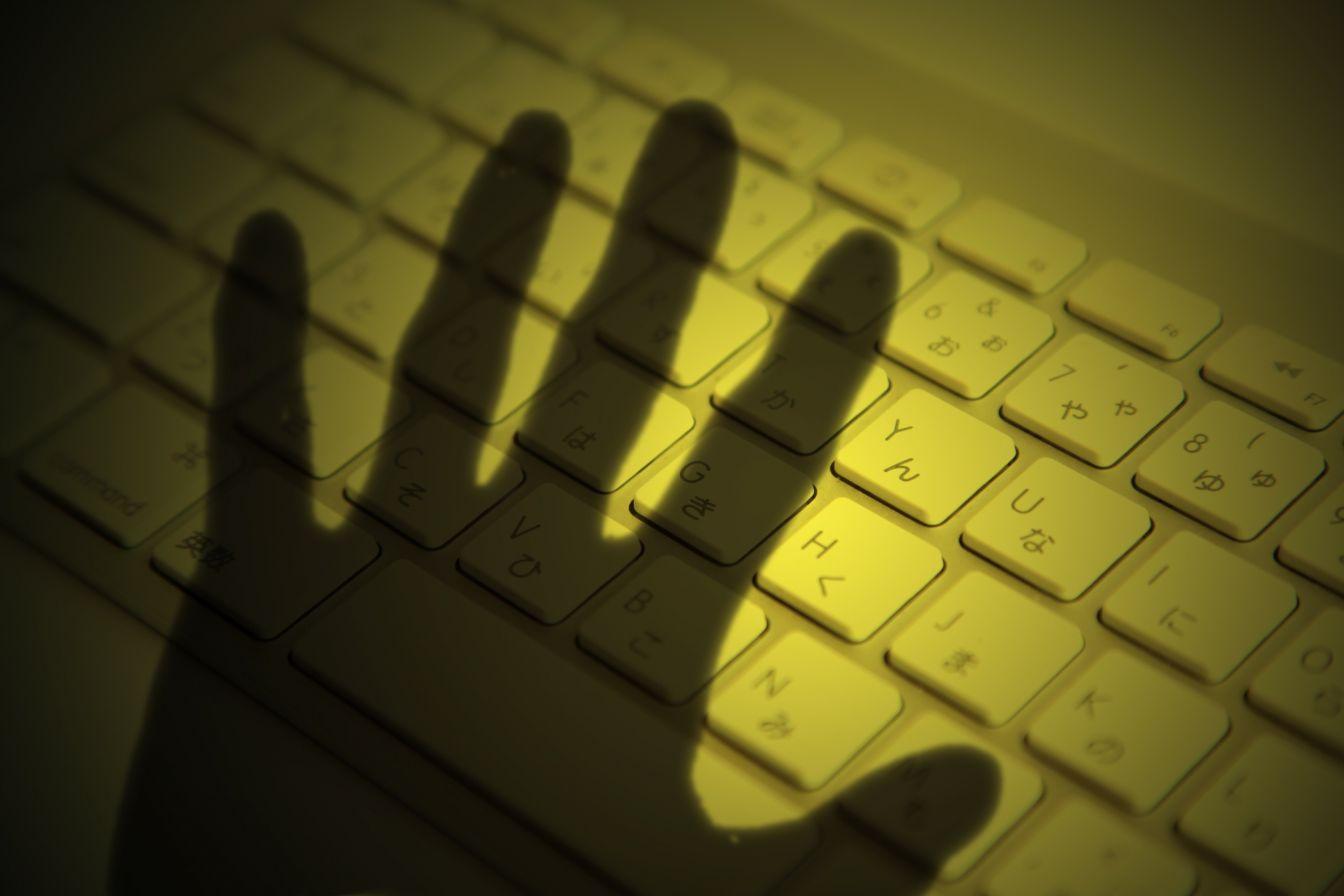 サプライチェーン攻撃に効果的な対策とは? 中小企業はどう対処すべきか