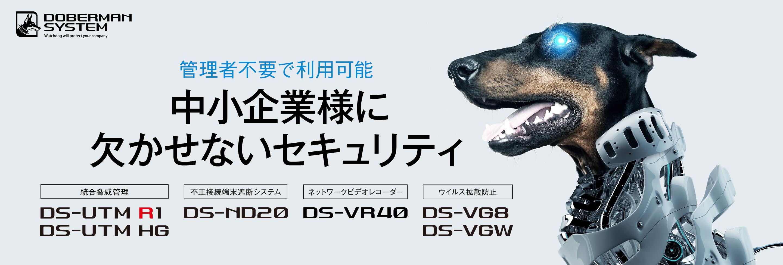 DS_mainbanner.jpg